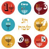 Hanukkah, 8 candles for eight day holiday. happy holiday in Hebrew Stock Photo
