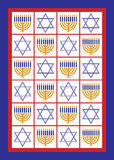 Hanukkah Card. A illustration of a Hanukkah Decorative Pattern that could be used as a greeting card