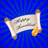 Hanukkah card Royalty Free Stock Images