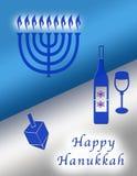 Hanukkah Card Royalty Free Stock Image