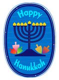 Hanukkah Clip-art Stock Photo
