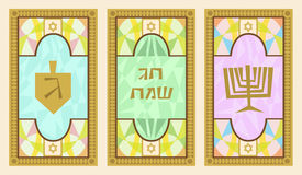Hanukkah Design Stock Images