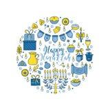 Hanukkah design elements. Vector set of Hanukkah design elements made in circle. Menorah, wreath, candles, donuts, garland, bow, gifts, candles, dreidel