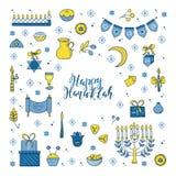 Hanukkah design elements. Vector set of Hanukkah design elements. Menorah, wreath, candles, donuts, garland, bow, gifts, candles, dreidel, confetti coins oil