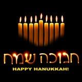 Hanukkah feliz ilustração royalty free