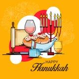 Hanukkah feliz ilustração stock