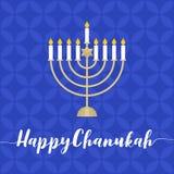 Hanukkah feliz caligráfico con el menorah libre illustration