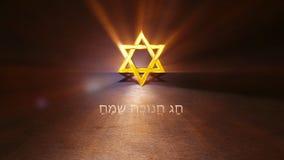 Hanukkah feliz rotulação escrita mão da animação 3d com letras douradas, menor ilustração stock
