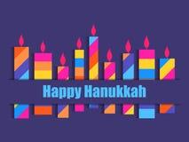 Hanukkah feliz Velas isoladas no branco Nove multi velas coloridas Vetor ilustração stock