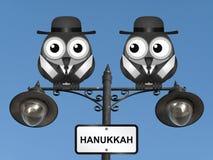 Hanukkah Festival Stock Photos