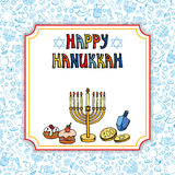 Hanukkah greeting card.Doodle Israel Holiday Stock Photos