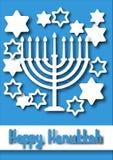 Hanukkah Greeting card Royalty Free Stock Photo