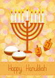 Hanukkah Greeting card Royalty Free Stock Photos
