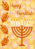 Hanukkah Greeting card Royalty Free Stock Photography