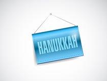 hanukkah hanging banner illustration Royalty Free Stock Photography
