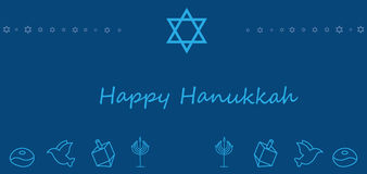 Hanukkah heureux illustration stock