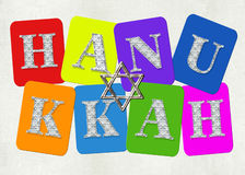 Hanukkah Holiday Stock Images