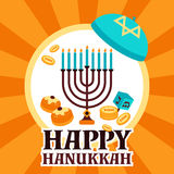 Hanukkah Holiday Card Royalty Free Stock Image