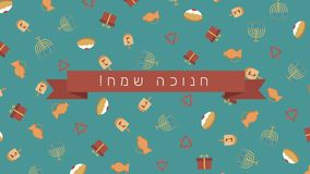 Hanukkah holiday flat design animation background with traditional symbols and hebrew text stock video