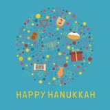 Hanukkah holiday flat design icons set in round shape with text. In english `Happy Hanukkah