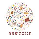 Hanukkah holiday flat design icons set in round shape with text. In hebrew `Hanukkah Sameach` meaning `Happy Hanukkah