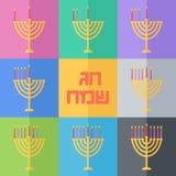 Hanukkah icons set Royalty Free Stock Photos