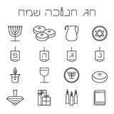 Hanukkah icons set. Jewish Holiday Hanukkah symbol set. Stock Image