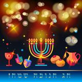 Hanukkah. Jewish holiday Hanukkah background with traditional Chanukah symbols menorah - candelabrum candles, star of David icon, wooden dreidels spinning top Stock Photo