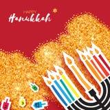 Hanukkah juish vector illustration. jewish menorah simple vector icon. hanuka candles symbol. Colorful Origami Happy Hanukkah Greeting card on gold glitter vector illustration