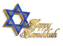 Hanukkah-Kartenhintergrund Stockbilder