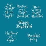 Hanukkah literowania kolekcja Obrazy Royalty Free