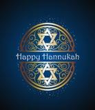 Hanukkah logo symbal stock photography