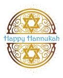 Hanukkah logo symbol Royalty Free Stock Photography