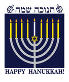 Hanukkah menorah with burning candles. Hanukkah menorah with burning candle on blue background Royalty Free Stock Photos