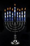 Hanukkah Menorah. A Hanukkah Menorah with lit candles Stock Photography