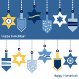 Hanukkah Ornaments Banner. Two Happy Hanukkah banners greeting card with stylized hanging decorations (star of David and dreidel). Eps file available Royalty Free Stock Photo