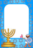 Hanukkah Page Border Stock Photos