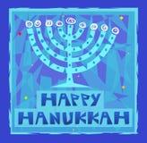 Hanukkah powitania Zdjęcie Royalty Free