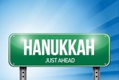 Hanukkah road sign illustration design royalty free illustration