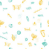 Hanukkah seamless pattern with hand drawn elements and lettering. Royalty Free Stock Image