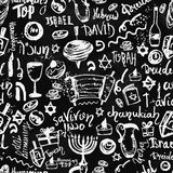 Hanukkah seamless pattern with hand drawn elements and lettering. royalty free illustration