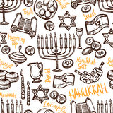 Hanukkah Seamless Pattern Stock Photo