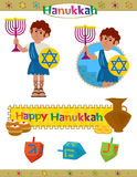 Hanukkah Set Stock Photography