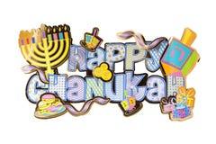 Hanukkah Sign. A Hanukkah sign against a white background Stock Photography