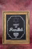 Hanukkah Sign. A Hanukkah sign decoration for the holiday Royalty Free Stock Photos