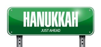 Hanukkah street sign illustration design Royalty Free Stock Photos