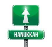 hanukkah street sign illustration design royalty free illustration