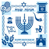 Hanukkah symbols Stock Photo