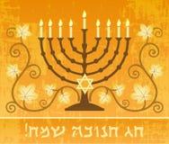 Hanukkah tło Fotografia Stock