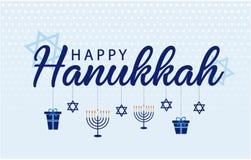 Hanukkah tło lub karta Zdjęcie Stock